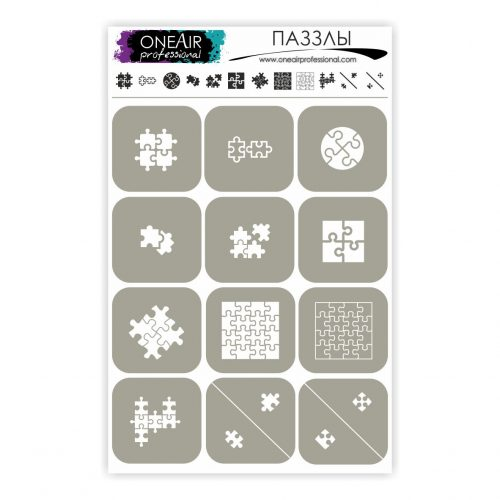 OneAir 31 Puzzle - Паззлы