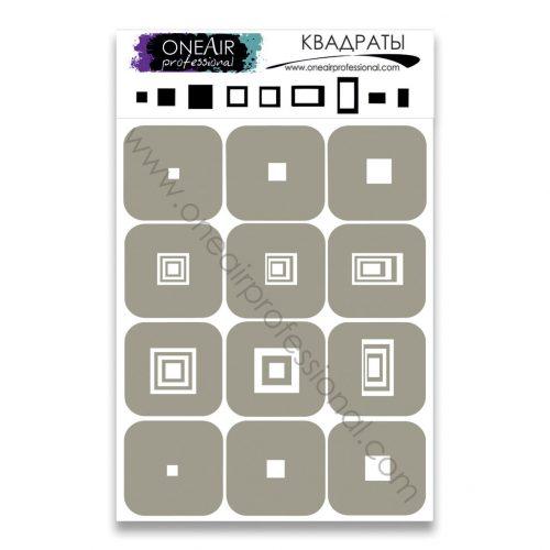 OneAir 42 Kwadraty - Квадраты