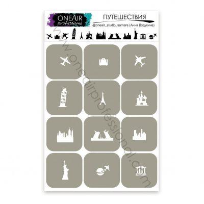 Szablon OneAir 10 Podróże - Путешествия