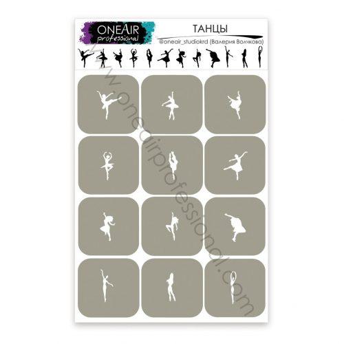 OneAir 57 Taniec - Танцы.