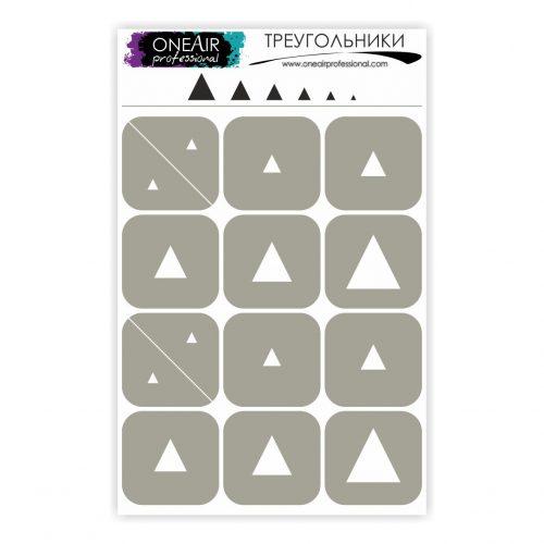OneAir 41 Trójkąty - Треугольники