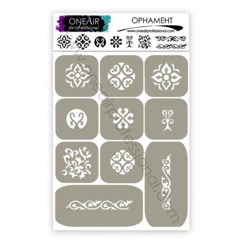 OneAir 82 Ornament - Орнамент